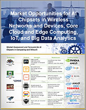 Market Opportunities for AI Chipsets in Wireless Networks and Devices, Core Cloud and Edge Computing, IoT, and Big Data Analytics