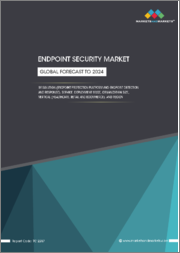 Endpoint Security Market by Solution (Endpoint Protection Platform and Endpoint Detection and Response), Service, Deployment Mode, Organization Size, Vertical (Healthcare, Retail and eCommerce, and Government), and Region - Global Forecast to 2024
