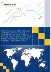 Network Security Firewall Market by Type (Unified Threat Management, Next-generation Firewall), Component (Solution, Services), Deployment (On-premise, Cloud) Industry Size (SME, Large Enterprises), and Geography - Global Forecast to 2025