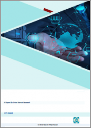 Global Intravascular Catheter Market 2019-2025