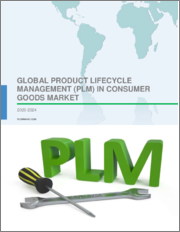 Global Product Lifecycle Management (PLM) in Consumer Goods Market 2020-2024