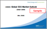 <2020> Global ESS Market Forecast (2018~2030)