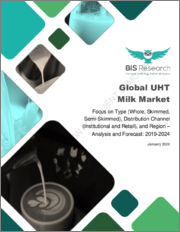 Global UHT Milk Market: Focus on Type (Whole, Skimmed, Semi-Skimmed), Distribution Channel (Institutional and Retail), and Region - Analysis and Forecast, 2019-2024