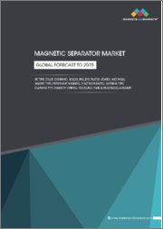 Magnetic Separator Market by Type (Drum, Overband, Roller, Pulleys, Plates, Grates, Bars), Magnet Type (Permanent Magnets, Electromagnets), Material Type, Cleaning Type, Industry (Mining, Recycling, Food & Beverages) & Region - Global Forecast to 2025