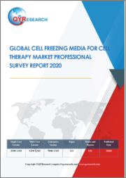 Global Cell Freezing Media for Cell Therapy Market Professional Survey Report 2020