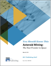 Asteroid Mining: The Next Frontier in Space