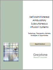 Self-Administered Ambulatory Subcutaneous Infusion Systems