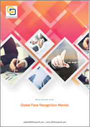 Face Recognition Market Research Report by Type, by Computing, by Vertical, by Application - Global Forecast to 2025 - Cumulative Impact of COVID-19
