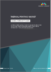Thermal Printing Market by Offering (Printer, Supplies), Printer Type (Barcode, POS, Kiosk & Ticket, RFID, and Card), Format Type, Printing Technology, Application and Geography - Global Forecast to 2025