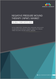 Negative Pressure Wound Therapy (NPWT) Market by Type (Conventional, Disposable NPWT, Accessories, Rental & Sales Volume), Wound Type (Surgical, Traumatic, Diabetic Foot, Pressure, Venous Leg Ulcers), End-User - Global Forecast to 2025