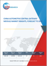 China Automotive Central Gateway Module Market Insights, Forecast to 2026