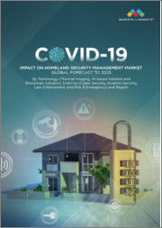 COVID-19 Impact on Homeland Security Management Market by Technology (Thermal Imaging, AI-based Solution and Blockchain Solution), End-Use (Cyber Security, Aviation Security, Law Enforcement, and Risk & Emergency) and Region - Global Forecast to 2025