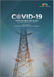 COVID-19 Impact on Smart Grid Market by Component (Hardware, Software and Services) and Region - Global Forecast to 2021