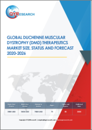 Global Duchenne Muscular Dystrophy (DMD) Therapeutics Market Size, Status and Forecast 2020-2026