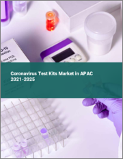 Coronavirus Test Kits Market in APAC 2020-2024