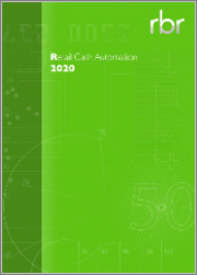 Retail Cash Automation 2020