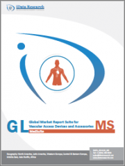 Vascular Access Devices Market Analysis, Size, Trends | Global | 2020-2026 | MedSuite