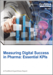 Measuring Digital Success in Pharma: Essential KPIs