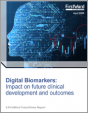 Digital Biomarkers: Impact on future clinical developments and outcomes