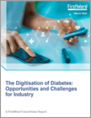 The Digitization of Diabetes: Opportunities and Challenges for Industry