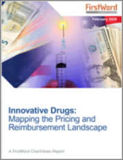 Innovative Drugs: Mapping the Pricing and Reimbursement Landscape