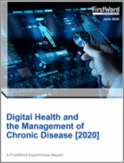 Digital Health and the Management of Chronic Disease