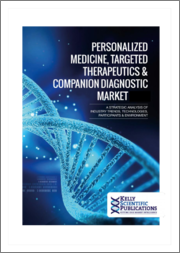 Personalized Medicine, Targeted Therapeutics and Companion Diagnostic Market to 2025- Strategic Analysis of Industry Trends, Technologies, Participants, and Environment