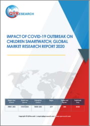 Impact of COVID-19 Outbreak on Children Smartwatch, Global Market Research Report 2020