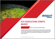 GCC Agricultural Robots Market Forecast to 2027 - COVID-19 Impact and Regional Analysis By Component ; Product ; Application