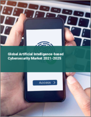 Global Artificial Intelligence-based Cybersecurity Market 2021-2025