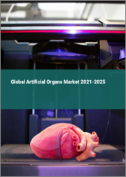 Global Artificial Organs Market 2021-2025