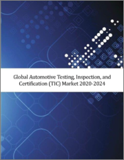 Global Automotive Testing, Inspection, and Certification (TIC) Market 2020-2024