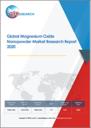 Global Magnesium Oxide Nanopowder Market Research Report 2020