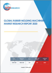 Global Rubber Molding Machinery Market Research Report 2020