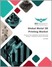 Global Metal 3D Printing Market: Focus on Type, Application, and Country Level Analysis - Analysis & Forecast, 2019-2025