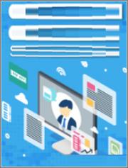DRAMeXchange Market Intelligence Service - SSD Pro Package