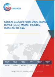 Global Closed System Drug Transfer Device (CSTD) Market Insights, Forecast to 2026