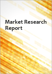 Disinfectant Robot Market - Growth, Trends, COVID-19 Impact, and Forecasts (2021 - 2026)