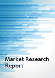 Drone Analytics Market - Growth, Trends, and Forecasts (2020 - 2025)