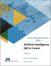 Artificial Intelligence (AI) in Cancer