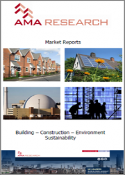 Bricks, Blocks and Precast Concrete Products Market Report - UK 2020-2024
