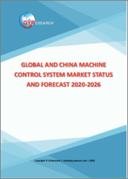 Global and China Machine Control System Market Status and Forecast 2020-2026