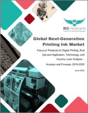 Global Next-Generation Printing Ink Market: Focus on Products for Digital Printing, End Use and Application, Technology, and Country-Level Analysis - Analysis and Forecast, 2019-2025