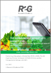 The Global Mobile Weight Loss Market 2020