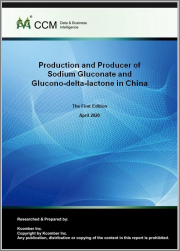 Production and Producer of Sodium Gluconate and Glucono-delta-lactone in China