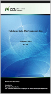 Production and Market of Paraformaldehyde in China in 2020