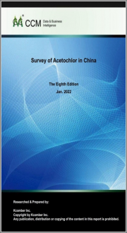 Survey of Acetochlor in China