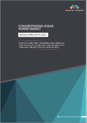 Concentrating Solar Power Market by Technology (Power Towers, Concentrating Systems, Stirling Dish), Operation (Stand-alone, Storage), Capacity (Less than 50MW, 50-99MW, 100MW&Above), End-User & Region-Global Forecast to 2025