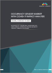 Occupancy Sensor Market with COVID-19 Impact Analysis by Technology (PIR, Ultrasonic, Dual), Network Connectivity (Wired & Wireless), Coverage Area, Application, Building Type (Residential, Commercial) and Geography - Global Forecast to 2025