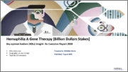 Hemophilia A Gene Therapy: Key Opinion Leaders (KOLs) Insight - An Executive Report 2020